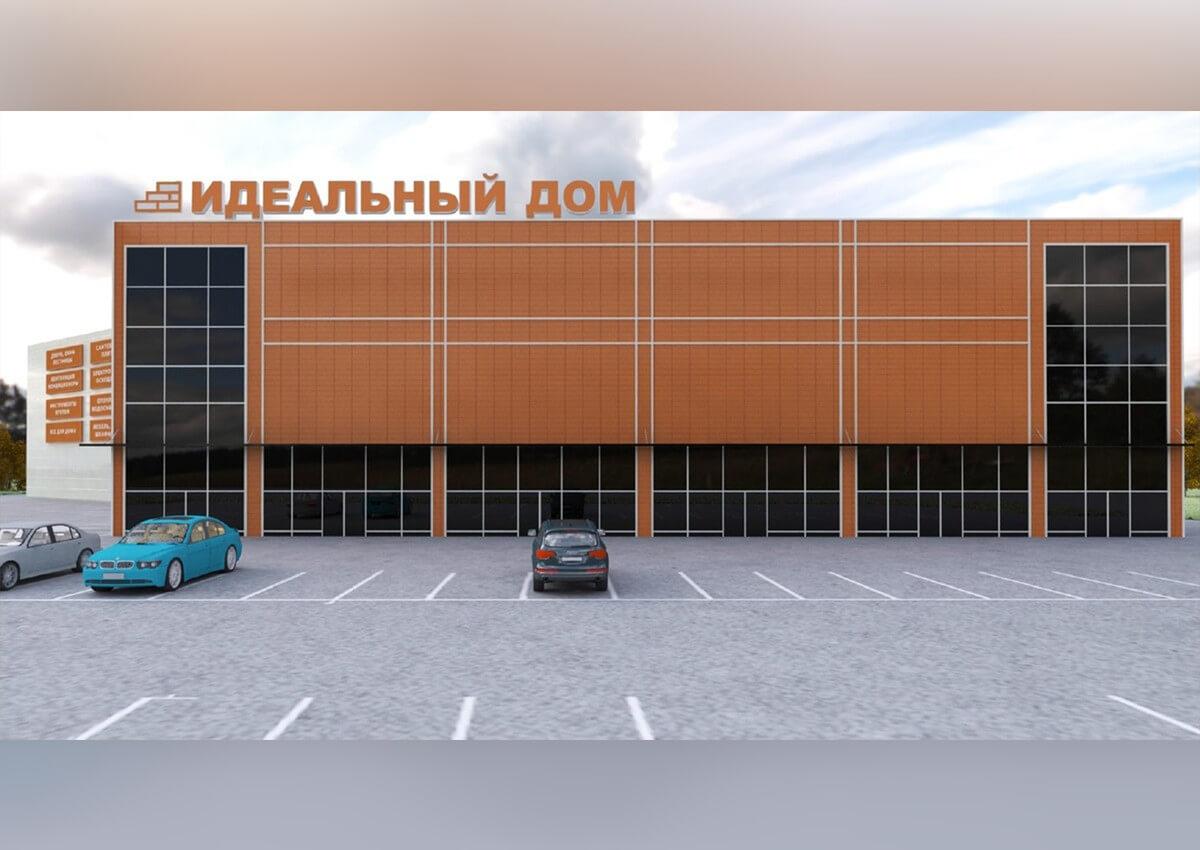 Проектирование торгового центра